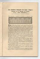 ETUDE EMISSION DE LA BANQUE DE FRANCE / DES REGENTS / TYPE SAGE / ACADEMIE DE PHILATELIE - 1876-1898 Sage (Type II)