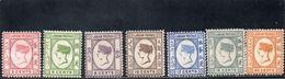LABUAN 1892* GRAVES - Grande-Bretagne (ex-colonies & Protectorats)