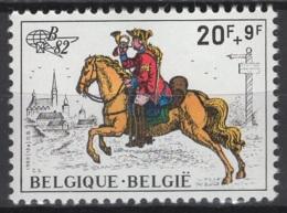 Belgique: 1983 :  COB N° 2075 **, MNH. - Unused Stamps