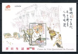 Macau, 2003, SG 1366, MNH - 1999-... Chinese Admnistrative Region