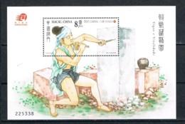 Macau, 2004, SG 1394, MNH - 1999-... Chinese Admnistrative Region