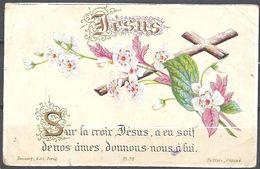 Image Pieuse Jésus Pl 70 Bonamy Poitiers - Images Religieuses