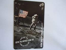 ISRAEL USED CARDS  SPACE - Space