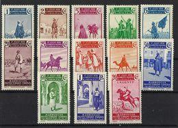 MARRUECOS */** 169/180-185 Nuevo Con Y Sin Charnela. - Maroc Espagnol