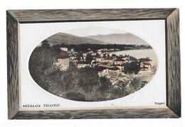 TZAGEZI (Grèce) Vue Du Village - Grèce