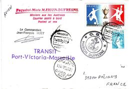 Marion Dufresne FSAT TAAF. 16.10.93 Port Said Transit Port Victoria Marseille - Brieven En Documenten