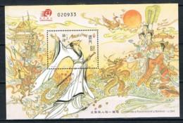 Macau, 2004, SG 1401, MNH - 1999-... Chinese Admnistrative Region