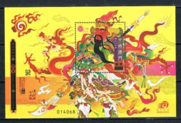 Macau, 2004, SG 1406, MNH - 1999-... Chinese Admnistrative Region