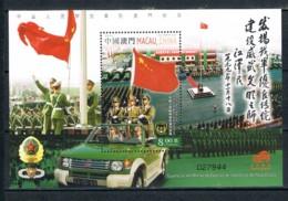 Macau, 2004, SG 1435, MNH - 1999-... Chinese Admnistrative Region
