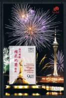Macau, 2004, SG 1418, MNH - 1999-... Chinese Admnistrative Region