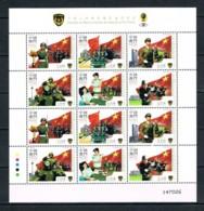 Macau, 2004, SG 1429a, MNH - 1999-... Chinese Admnistrative Region