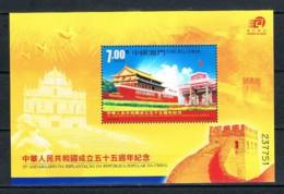 Macau, 2004, SG 1423, MNH - 1999-... Chinese Admnistrative Region