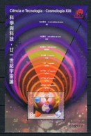Macau, 2004, SG 1428, MNH - 1999-... Chinese Admnistrative Region