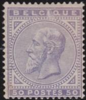 Belgie      .    OBP     .    41  (2 Scans)      .    *     .    Ongebruikt Met Gom   .   /    .    Neuf Avec Gomme * - 1883 Leopold II