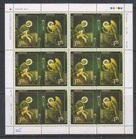 Europa Cept 2003 Ukraine 2v  In 1 Sheetlet (shtlt Is 1x Folded In The Middle) ** Mnh (48001) - Europa-CEPT