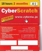 JORDAN - Cyberia Internet Prepaid Card JD 2(glossy Surface, 18 Hours-2 Months), Sample - Jordania