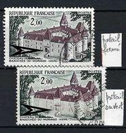 FRANCE 1972: Variété Du Y&T 1726  ''portail Ouvert Ou Portail Fermé'' ? - Curiosidades: 1970-79 Usados