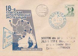 POLE SUD, ANTARCTIQUE. RUSSIA ENVELOPPE, CIRCULEE ETATS UNIS, ANNEE 1974 -LILHU - Covers & Documents