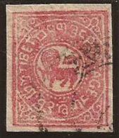 CHINE - TIBET - 1913 - Bel Exemplaire Oblitéré - Otros