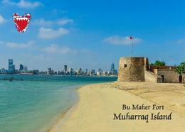 Bahrain Muharraq Island Bu Maher Fort UNESCO New Postcard - Bahreïn