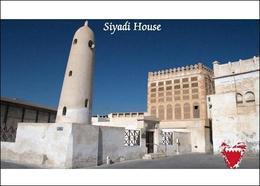 Bahrain Siyadi House UNESCO New Postcard - Bahrein
