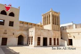 Bahrain Isa Bin Ali House UNESCO New Postcard - Bahreïn