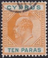 Cyprus    .    SG        .   61b     .      O      .       Cancelled .   /   .   Oblitéré - Cyprus (...-1960)