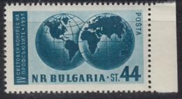 BULGARIEN  1040, Postfrisch **, 4. Weltgewerkschaftskongress, Leipzig 1957 - Neufs