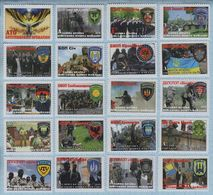 UKRAINE Stamps Maidan Post Military Army Joint Forces Operation Patch Symbolism Police Special Forces 2014-2017 - Ukraine