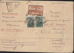 Russie YT 735 X2 Fantassin + 837 Kremlin CAD CCCP 13 1 49 Arrivée Paris XIV Distribution 17 1 49 - 1923-1991 URSS