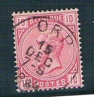 OCB 38 Met Stempel Orp 15 Dec 1884 Voor 25.00 Euro - 1883 Leopoldo II