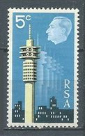 Afrique Du Sud YT N°328 Exposition Philatélique Intertex Le Cap 1971 Neuf/charnière * - África Del Sur (1961-...)