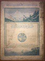 Ottoman Geography Book Tabii Cografya Dersleri Ve Kutub Memleketleri 1926 - Livres, BD, Revues