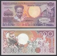 SURINAM - SURINAME 100 Gulden 1988 UNC (1) Pick 133b     (26469 - Banconote