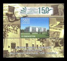 Uzbekistan 2020 Mih. 1414 (Bl.107) National Library MNH ** - Uzbekistan