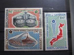VEND BEAUX TIMBRES DE POSTE AERIENNE DU CAMEROUN N° 160 - 162 , XX !!! - Cameroon (1960-...)