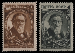 Russia / Sowjetunion 1945 - Mi-Nr. 990-991 ** - MNH - Metschnikow - 1923-1991 USSR