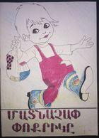 ARMENIAN Child Book Մատնաչափ փոքրիկը No: 8 Illustrated - Livres, BD, Revues