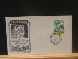 87/912 FDC SR LANKA VENTE RAPIDE 1 EURO - Sri Lanka (Ceylon) (1948-...)