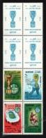 Qatar 1966 Yvert 139, Sports. Football, England 66 World Cup, Trophy - Block With Tabs - MNH - Qatar