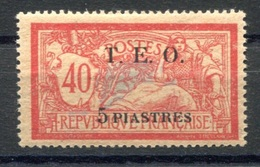 RC 17742 SYRIE COTE 42€ N° 8 TYPE MERSON SURCHARGE T.E.O. TIRAGE 9450ex NEUF * TB MH VF - Syrie (1919-1945)