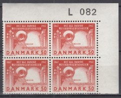 DÄNEMARK 449 Y, 4erBlock, Eckrand Oben Rechts, Postfrisch **, 100 Jahre Musikkonservatorium 1967 - Nuovi