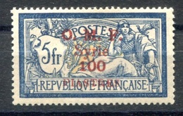 RC 17744 SYRIE COTE 110€ N° 44 TYPE MERSON SURCHARGE O.M.F. TIRAGE 500ex NEUF * TB MH VF - Nuevos