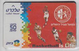 ISRAEL 2006 BASKETBALL CLUB HAPOEL JERUSALEM - Israel