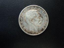 SERBIE : 2 DINARA   1912   KM 26.1 *      SUP / SUP+ - Serbien