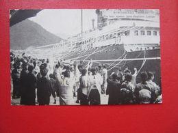 Japan - Manchuria  Steam Ship  Photo   Postcard - Chine