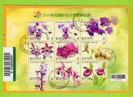 Taiwan / China  2010,  Flora  (Fragment) - Oblitérés