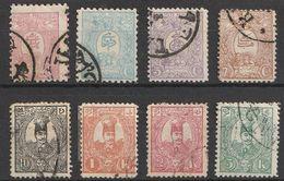 Iran Perse 1889 N° 57-64 Lion Et Nasser-Edin Shah Qajar (G16) - Iran