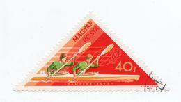 HUNGARY»1973»USED - Hongrie