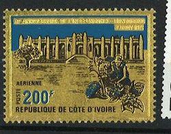 1971 Ivory Coast Mnh ** 5 Euros - Ivory Coast (1960-...)